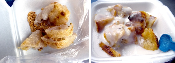chuoi nuong before coconut milk and after. YUM.